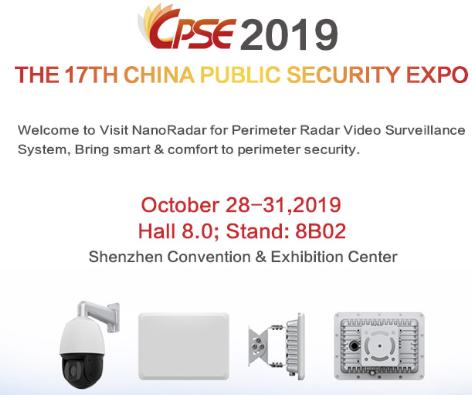 Nanoradar invita a sus socios a unirse a nosotros en CPSE 2019 en Shenzhen, China